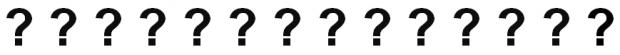 Fragen, die die Welt bewegen