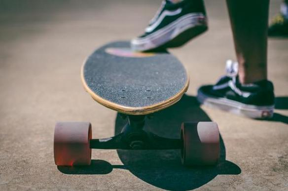 Sport: From The Streets